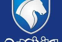 قیمت حاشیه بازار محصولات ایرانخودرو اعلام شد