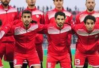 دیدار حریف ایران برابر فلسطین لغو شد