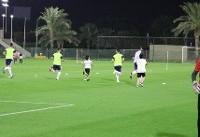 آغاز تمرینات تیم ملی در اردوی قطر
