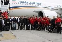 تیم ملی به قطر رسید
