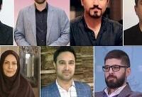 معرفی هیئت داوران بخش فیلم کوتاه مسابقه «چهل سال چهل فیلم»