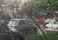 آخرین وضعیت آب و هوای امروز/ بارش باران در محورهای پنج استان