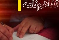 آموزش ۳ هزار نیروی بسیج شهرداری تهران برای امدادرسانی در زمان بحران