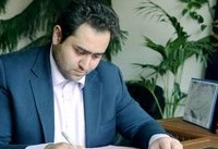 داماد روحانی از سمت معاونت وزیر استعفا کرد