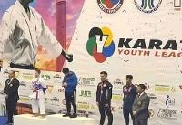 متین زارع مدال برنز لیگ جهانی کاراته جوانان ایتالیا را کسب کرد
