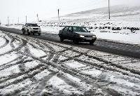 بارش برف در ۹ استان/ترافیک در آزادراه کرج-تهران، کرج-قزوین/۱۲ استان ...