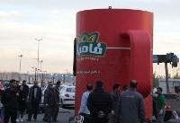 رونمایی از بزرگترین لیوان چای جهان در ایران (+عکس)