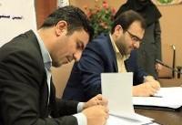 امضای تفاهم نامه همکاری شرکت اطلاع رسانی بورس با انجمن خبرنگاران بازار سرمایه