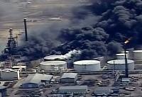 آتش سوزی در برزیل