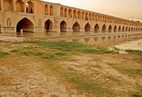 اعتراض نمایندگان سه استان به دولت درباره تشکیل ستاد احیای زایندهرود