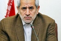 دادستان تهران خطاب به مهناز افشار: حق ندارید در کاری که به شما مربوط نیست دخالت کنید