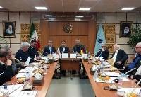 نشست مشترک اندیشمندان ایران و آلمان با محوریت حوادث و بلایای طبیعی
