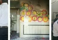 فوت ۳ دانشآموز در آتشسوزی مدرسه