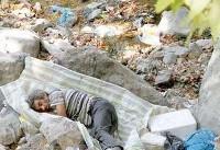 نشانی بیخانمانها کجاست؟