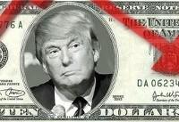 دلار قدرتمند؛ ادعای ترامپ که آمار صندوق بین المللی پول آن را تایید نمیکند