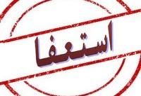 صدور دستور بازداشت مدیر و مربی آموزشی مدرسه حادثه دیده زاهدان/استعفای ...
