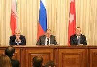 بیانیه مشترک وزیران امور خارجه  ایران، روسیه و ترکیه در پی نشست ژنو