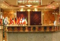 کاهش ۱۰ درصدی مشتریان هتلهای کشور