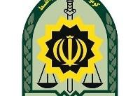 واکنش نیروی انتظامی به کلیپ ضربوشتم اتباع افغانستانی از سوی یک سرباز