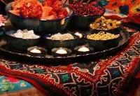 ابلاغ دستورالعمل برگزاری یلدا در مهدهای کودک/ جشن لاکچری ممنوع