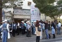 رییس نظام مهندسی تهران انتخاب شد