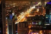 وزیر دارایی سعودی:عربستان هنوز برای سرمایه گذاران خارجی جذاب است!