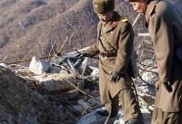 پستهای نگهبانی منهدم شده کره شمالی +تصاویر