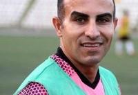 رازهای عجیبی که فوتبالیست معروف ایرانی فاش کرد +عکس