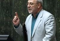 نمایندگان مستعفی اصفهان برای سومینبار در جلسه علنی شرکت نکردند
