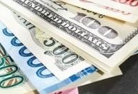قیمت روز ارزهای دولتی/ نرخ ۲۱ ارز افزایشی شد
