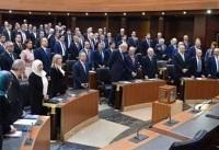 امیدواری مقامات واشنگتن به همکاری با دولت جدید لبنان