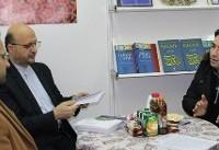 بازدید سفیر ایران در بوسنی از نمایشگاه زمستانی کتاب سارایوو