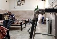 ۱۴ هزار سالمند فرهیخته در مراکز سالمندان /بیمه باید در خدمت فرهیختگان باشد