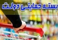 واریز بسته حمایتی ۲۰۰هزار تومانی از شنبه به حساب روستاییان وعشایر