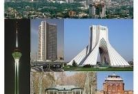 جزییات ۵۰ فرصت سرمایهگذاری در تهران