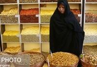 افزایش ۴۰۰ میلیون تومانی هزینه آجیل فروش در خراسانشمالی