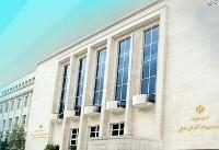 اسامی بانکهای مشمول تسویه بدهی با اوراق تسویه خزانه بروز شد