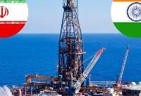 هند چطور پول نفت ایران را میپردازد؟