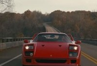The most beautiful Ferrari F40 love story