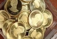 سکه طرح جدید سهشنبه ۲۳ بهمن ۹۷،به ۴ میلیون و ۲۶۵ هزار تومان رسید