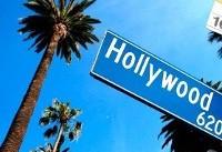 سینماهای آمریکا فیلم جدید «فون تریه» را تحریم کردند