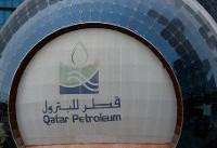 سرمایهگذاری ۲۰ میلیارد دلاری قطر در انرژی آمریکا