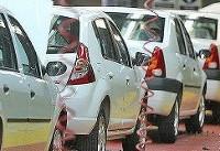 سکته بازار خودرو در فصل داغ خرید و فروش