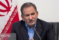 پیام تسلیت جهانگیری در پی درگذشت همشیره آیت الله هاشمی رفسنجانی