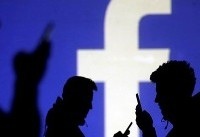 کلمات عبور در فیس بوک در امان نیستند