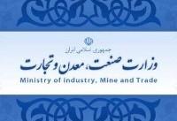 واردات ملزومات خطوط تولید بدون انتقال ارز تا سقف ۳۰۰ میلیون دلار مجاز شد