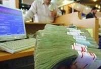 مردم چقدر پول در بانکها دارند؟