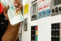 قرهخانی: موضوع افزایش قیمت بنزین در کمیسیون انرژی مطرح نیست