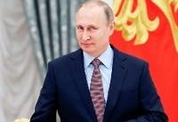 رونمایی از برنامه ۳۹۰ میلیارد یورویی پوتین