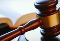 حکم دادگاه مربوط به نماینده مجلس قطعی نیست